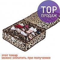 Органайзер для белья с крышкой 24 отделения Гепардовый