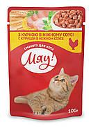 Консервированный корм Мяу для взрослых кошек «С курицей нежном соусе», 0,1кг