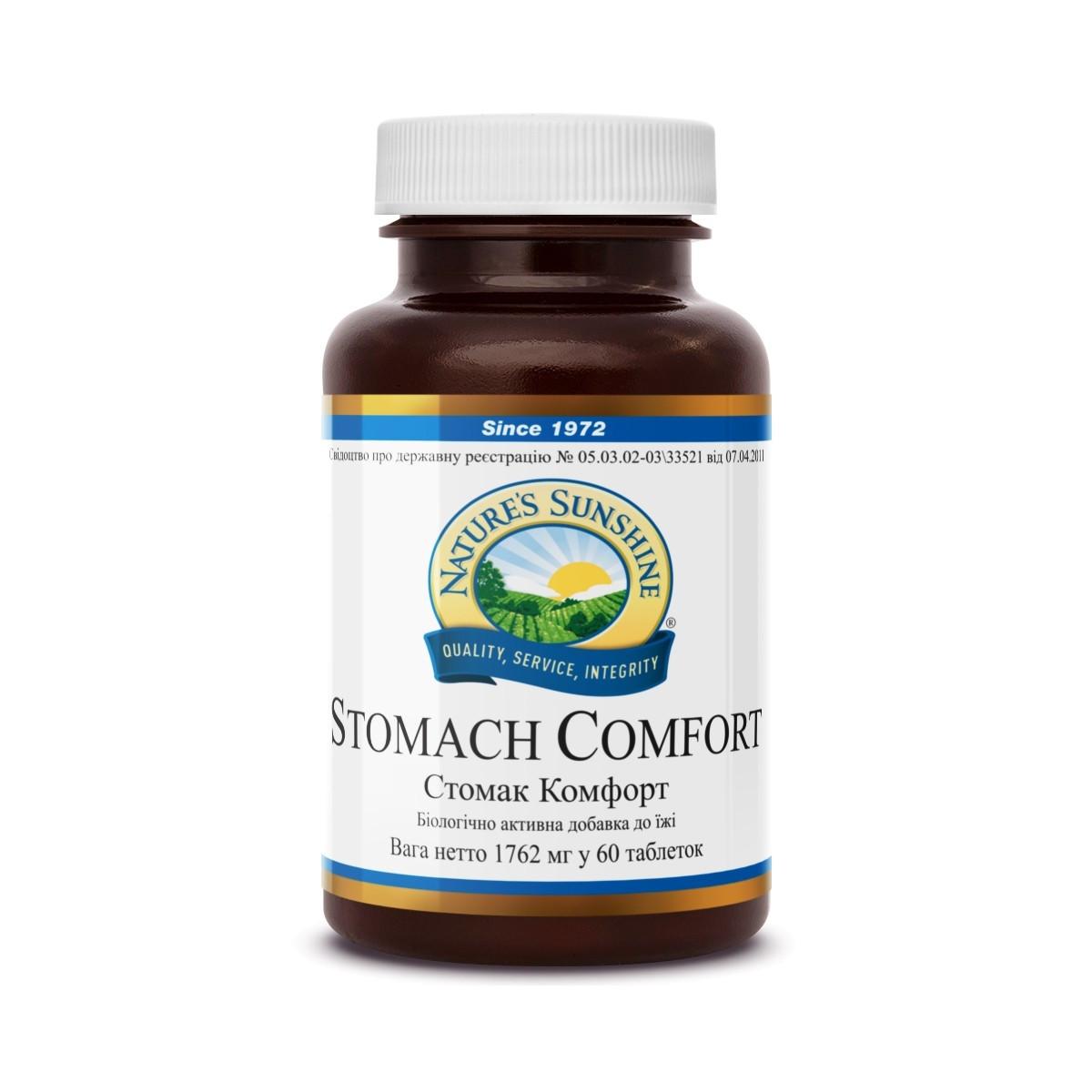 При повышенной кислотности - Стомак комфорт бад NSP быстро действующее лекарство от изжоги.