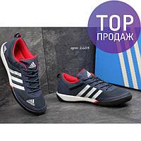 Мужские кроссовки Adidas Daroga, плотная сетка + замша / бег кроссовки мужские Адидас Дарога, синие с красным