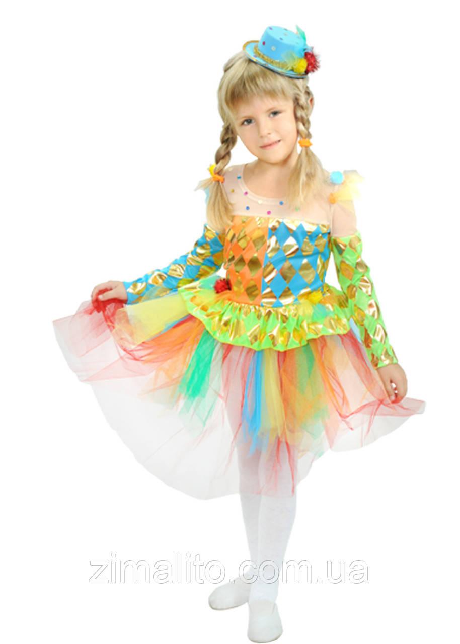 Принцесса цирка карнавальный костюм детский