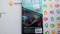 Защитное стекло для SAMSUNG G935 Galaxy S7 Edge (0.3 мм, 3D New Design прозрачное)