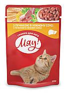 Консервированный корм Мяу для взрослых кошек «С печенью в нежном соусе», 0,1кг