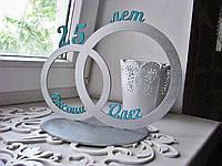 Оригинальный сувенир на годовщину свадьбы в форме обручальных колец 20*20см
