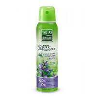 Фито-дезодорант женский Чистая линия  Защита от запаха и влаги   спрей 150 мл