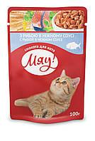 Консервированный корм Мяу для взрослых кошек «С рыбой в нежном соусе», 0,1кг