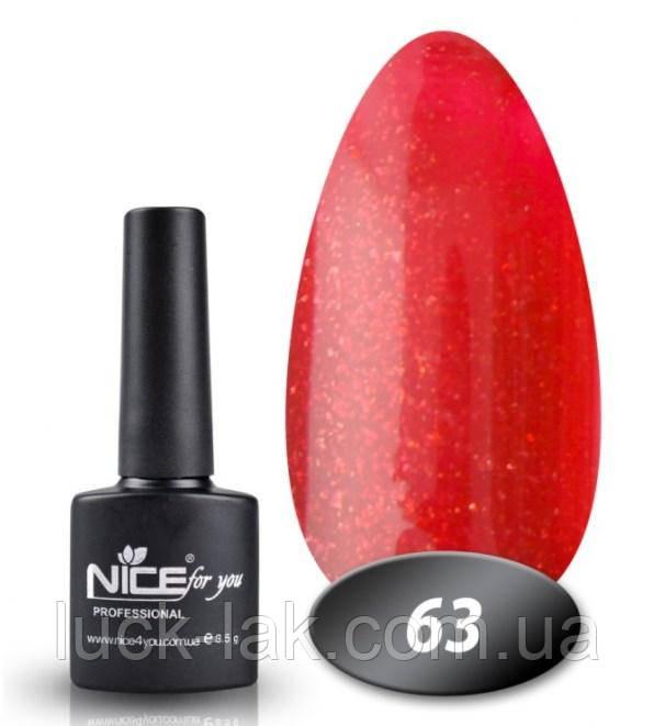 Гель лак Nice for you 8.5 гр, бордово красный с блестками