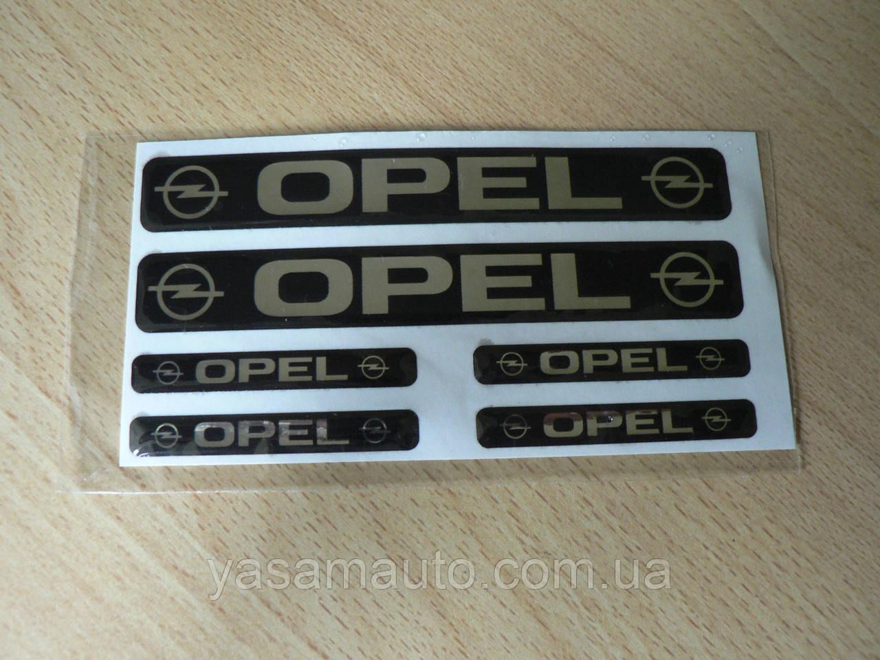 Наклейка s маленькая Opel набор 6шт (2шт-11х1,5см и 4шт 5х0,7см) силиконовая надпись на авто эмблема Опель