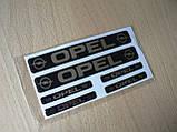 Наклейка s маленькая Opel набор 6шт (2шт-11х1,5см и 4шт 5х0,7см) силиконовая надпись на авто эмблема Опель, фото 2