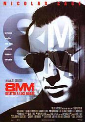 DVD-диск 8 мм (Н.Кейдж) (1999)