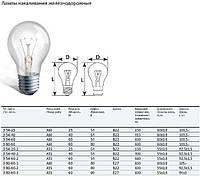 Лампа Ж 110-40 В22