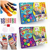 Пальчиковые краски 7 цветов | «Danko Toys»
