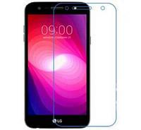 Защитное стекло Ultra 0.33mm (H+) для LG X Power2