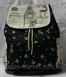 Ранец Рюкзак Стильный Городской Биг бен Зонтики 17-0108-3