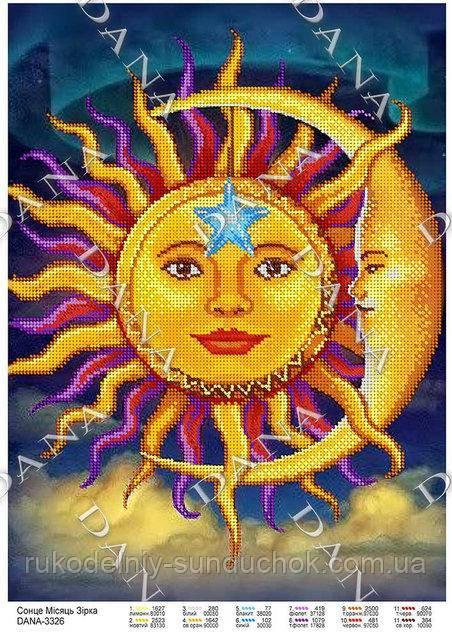 "Схема на ткани для вышивки бисером DANA ""Солнце луна звезда"" 3326"