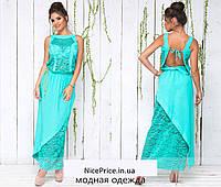 Нарядное платье с гипюром 42,44,46,48