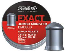 Пули для пневматики Diabolo  EXACT JUMBO MONSTER 5,52   1,645 гр  200 шт