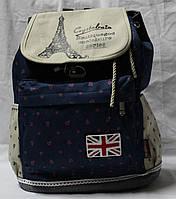 Ранец Рюкзак Стильный Городской Париж 17-0108-6