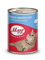Консервированный корм Мяу для взрослых кошек «С рыбой в нежном соусе», 0,415кг