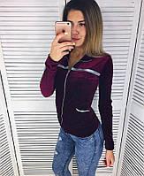 Женская велюровая кофта