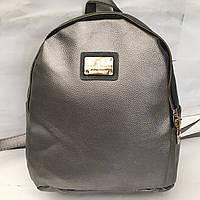 Рюкзак женский кожзам городской Винтажный Exclusive Colection оптом 37181763d0f