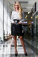 Женская блуза рубашка с длинным рукавом