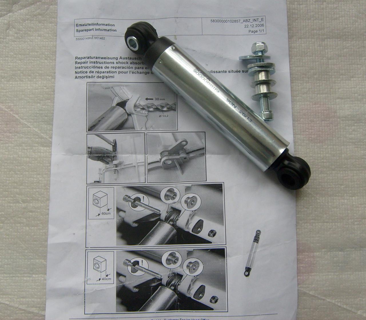 Амортизатор Bosch 448032