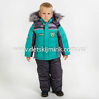 """Детский зимний комбинезон """"Девид"""" (куртка + полукомбинезон) для мальчика,"""