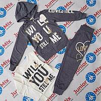 Подростковый трикотажный спортивный костюм для девочек тройка оптом BBW, фото 1