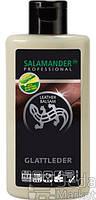 "Salamander Professional Лосьон-уход для гладкой кожи ""Leather Balsam"""