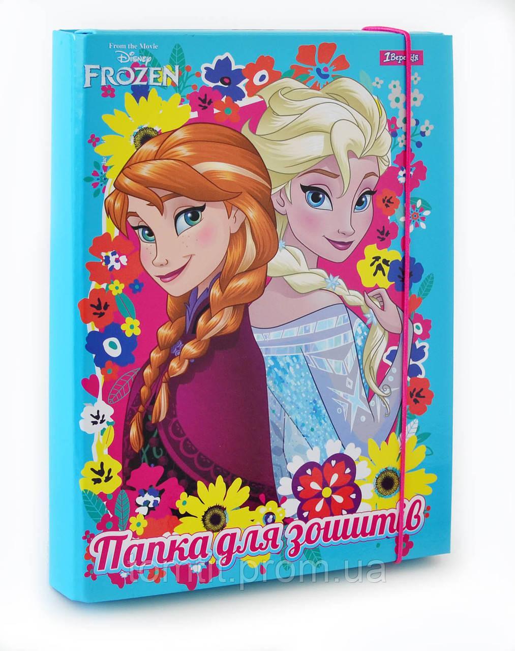 """Папка картонная для тетрадей  """"Frozen – Фроузен"""" на резинке, ТМ """"1 Вересня"""""""