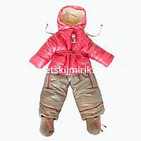 Зимний комбинезон-трансформер Куколка для новорожденных, многофункциональный 4 в 1, зима-весна-осень