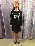Трикотажный подростковый костюм для девочки 10 л, фото 2