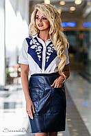 Женская классическая синяя юбка из эко кожи