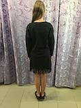 Трикотажный подростковый костюм для девочки 10 л, фото 3