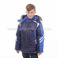 """Детская зимняя  куртка  для мальчика """" Алекс зима"""""""
