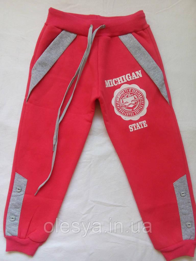 Детские спортивные штаны на Флисе на девочек 28 размер