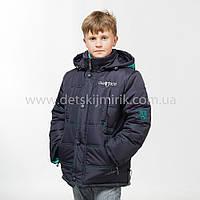 Детская зимняя  куртка  для мальчика подростка Универсал