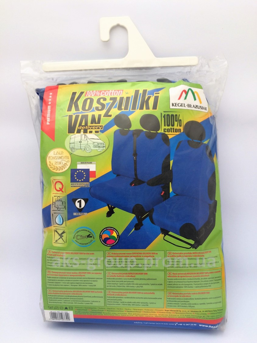 Чехлы майки для микроавтобусов Kegel DV 2+1 синие