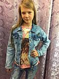 Джинсовая куртка для девочки подростка 158 см, фото 2