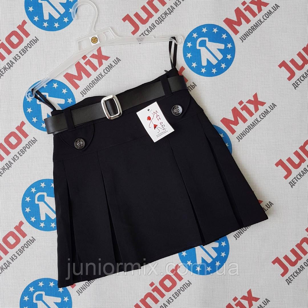 Детская школьная юбка для девочек MAH-POL. ПОЛЬША