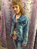 Джинсовая куртка для девочки подростка 158 см, фото 3