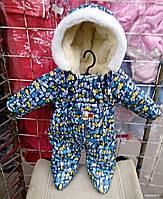 Бесплатная доставка!  Зимний комбинезон для новорожденных (0-6 месяцев) синий зоопарк