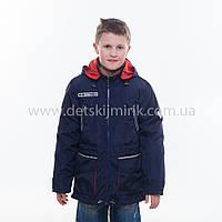 """Парка  для мальчика демисезонная """"Феликс 2 в 1 """",новинка 2017 года"""