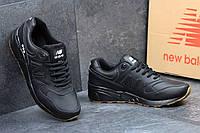 Кроссовки для бега New Balance 999