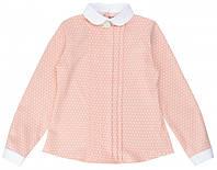 Блуза детская школьная Maria Размеры 134- 158 Пудровый цвет