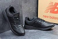Якісні спортивні кросівки New Balance 247