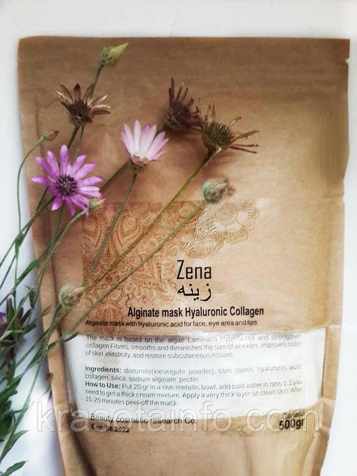 Альгинатная маска с гиалуроновой кислотой и коллагеном, Zena, Канада, 500 г