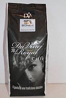 Кофе зерновой Da Vinci Gusto 100% Арабика