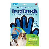 Перчатка для шерсти животных True Touch